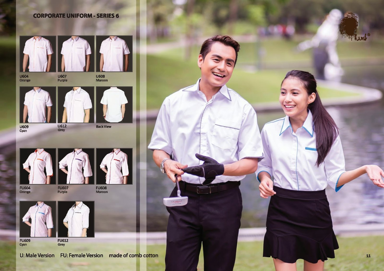 THUMB CORPORATE UNIFORM - SERIES 06