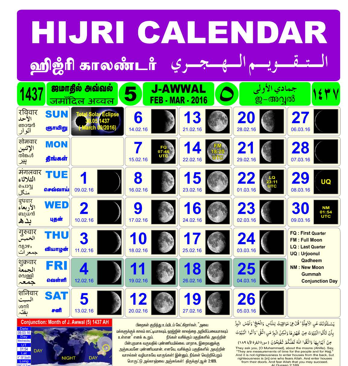 callender muslim singles United kingdom 1992 – calendar with british holidays yearly calendar showing months for the year 1992 calendars – online and print friendly – for any year and month.