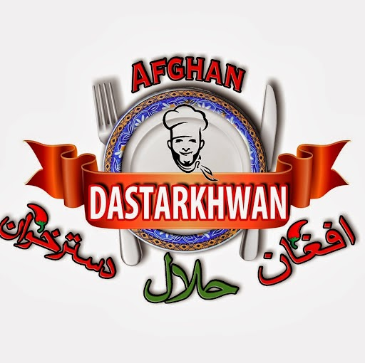 Zain 39 s halal reviews closed afghan dastarkhwan a taste for Afghan cuisine sugar land