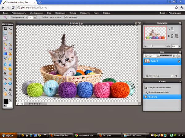 Как сделать png с прозрачным фоном в photoshop