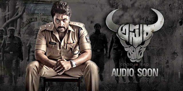 Asura Audio Launch Details
