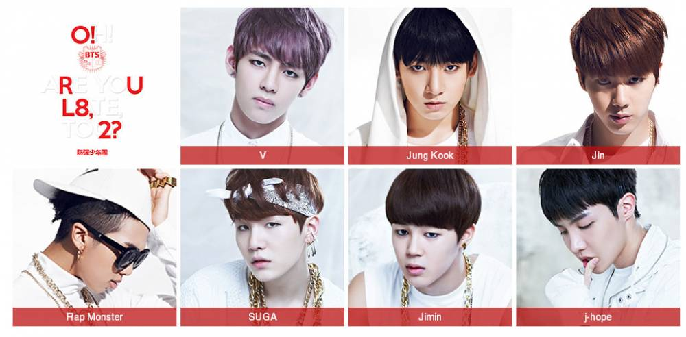 another side of me know more bts bangtan boys
