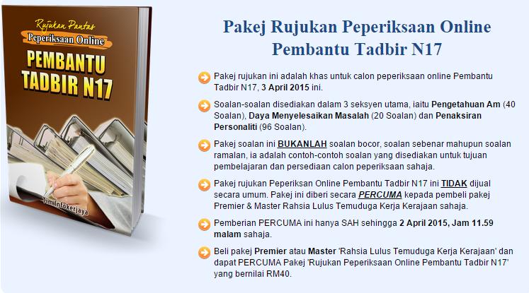 Skop Fungsi Bidang Tugas Penjawatan Pembantu Tadbir N17 Informasi Kerjaya Pendidikan