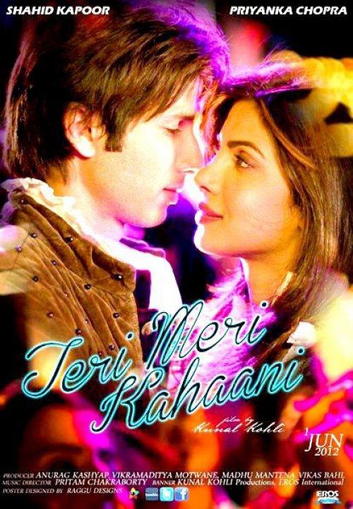 2012 movie download free