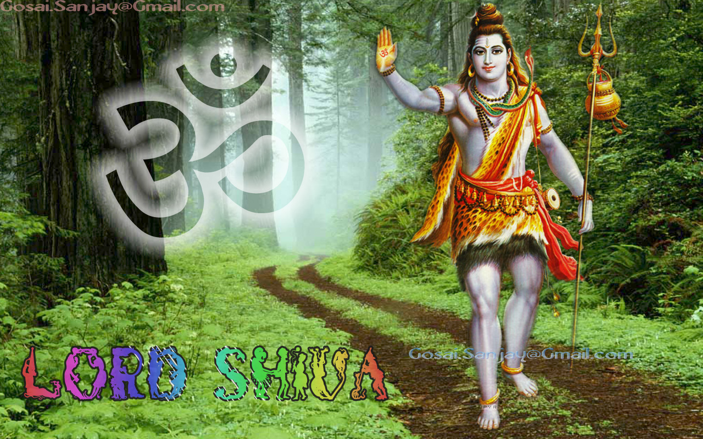 Lord Shiva: Lord Shiva wallpaper 05 ultimate