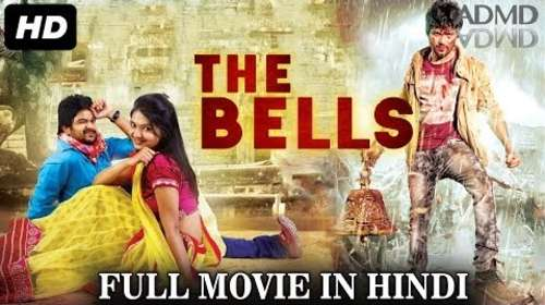 Poster Of The Bells In Hindi Dubbed 300MB Compressed Small Size Pc Movie Free Download Only At exp3rto.com