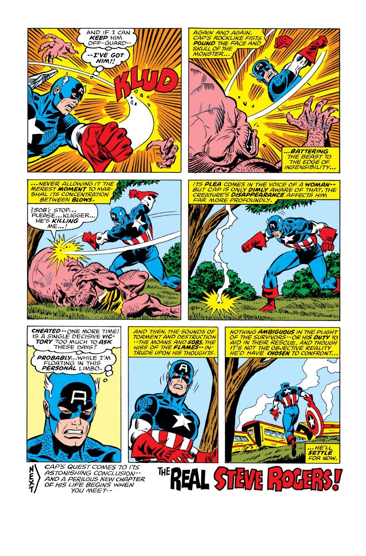 Captain America (1968) Issue #223 #137 - English 18