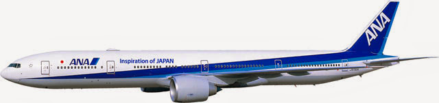 New ANA livery featuring the Inspiration of JAPAN tagline