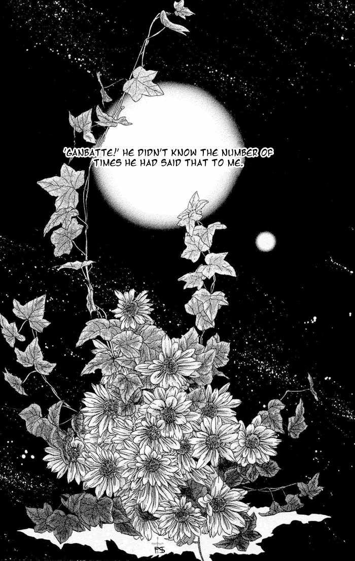Komatta Toki Ni Wa Hoshi Ni Kike! Vol.2 Ch.4 page 1 at www.Mangago.me