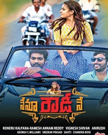 Watch Nenu Rowdy Ne (2016) DVDScr Telugu Full Movie Watch Online Free Download