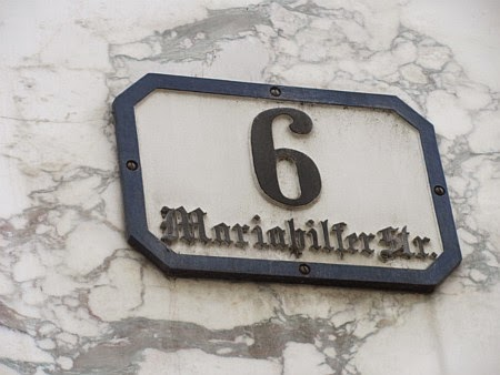 شارع ماريا هيلفر للتسوق في فيينا