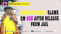 Revanth Reddy Slams CM KCR after Release from Central Jail