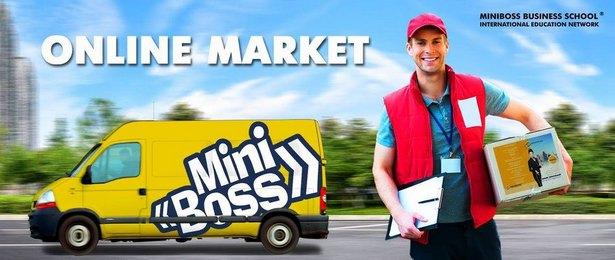 Интернет-магазин MINIBOSS