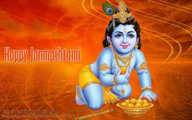 Happy Janmashthmi 2013