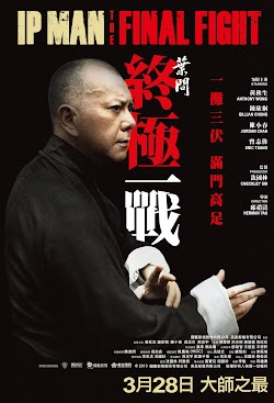 Diệp Vấn: Trận Chiến Cuối Cùng - Ip Man: The Final Fight (2013) Poster