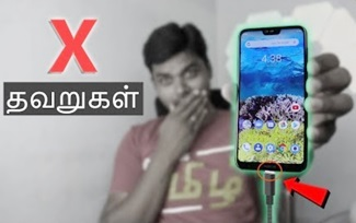 Stop Doing these 10 Mistakes while Charging your SmartPhone   Tamil Tech