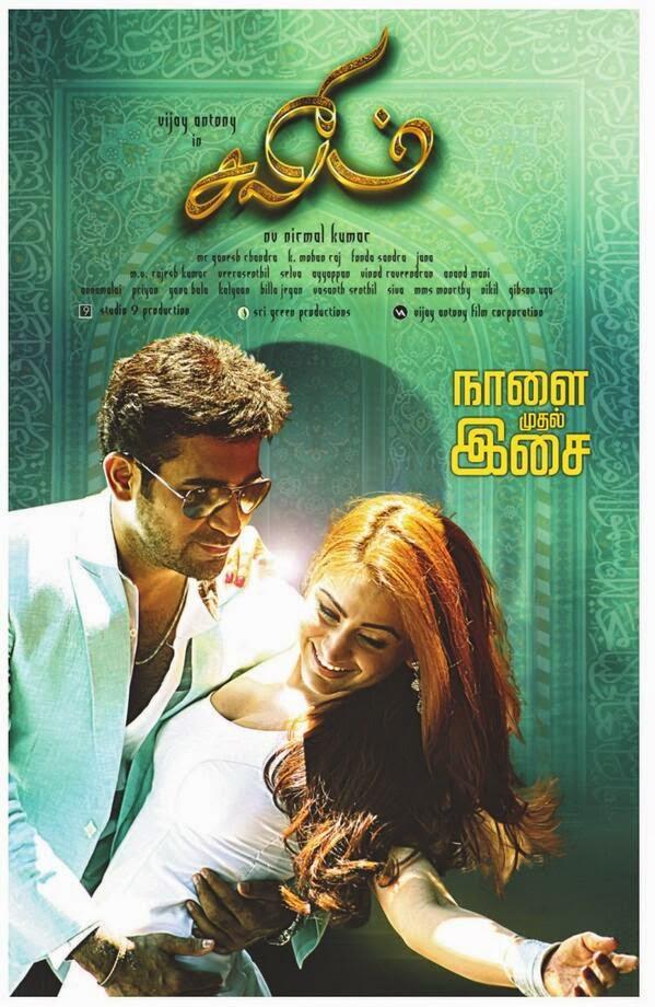 Salim (2014) Tamil Movie DVDRip 350MB
