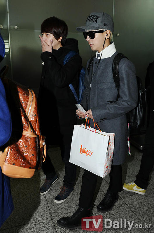 Foto Terbaru Super Junior Bandara Incheon 02