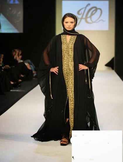 Abaya luxe