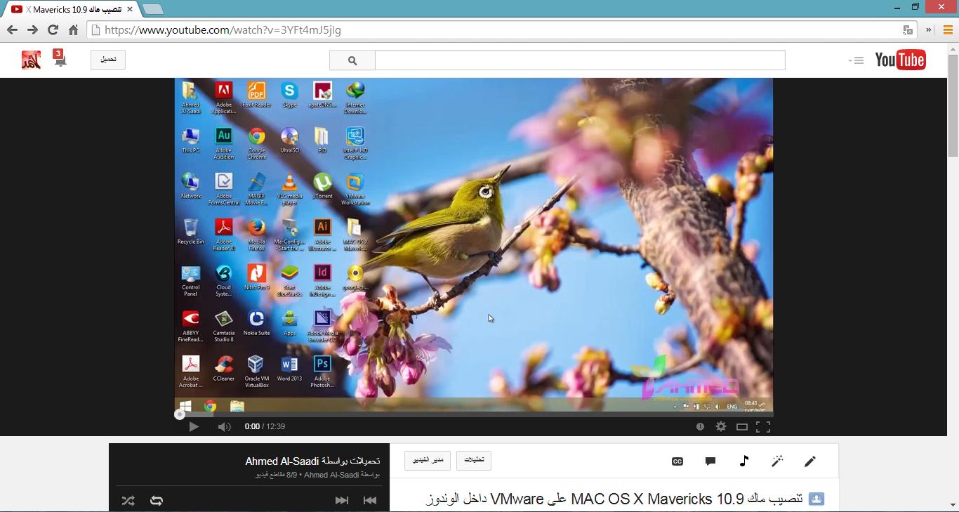 تحويل مقاطع اليوتيوب الى صور متحركة GIF