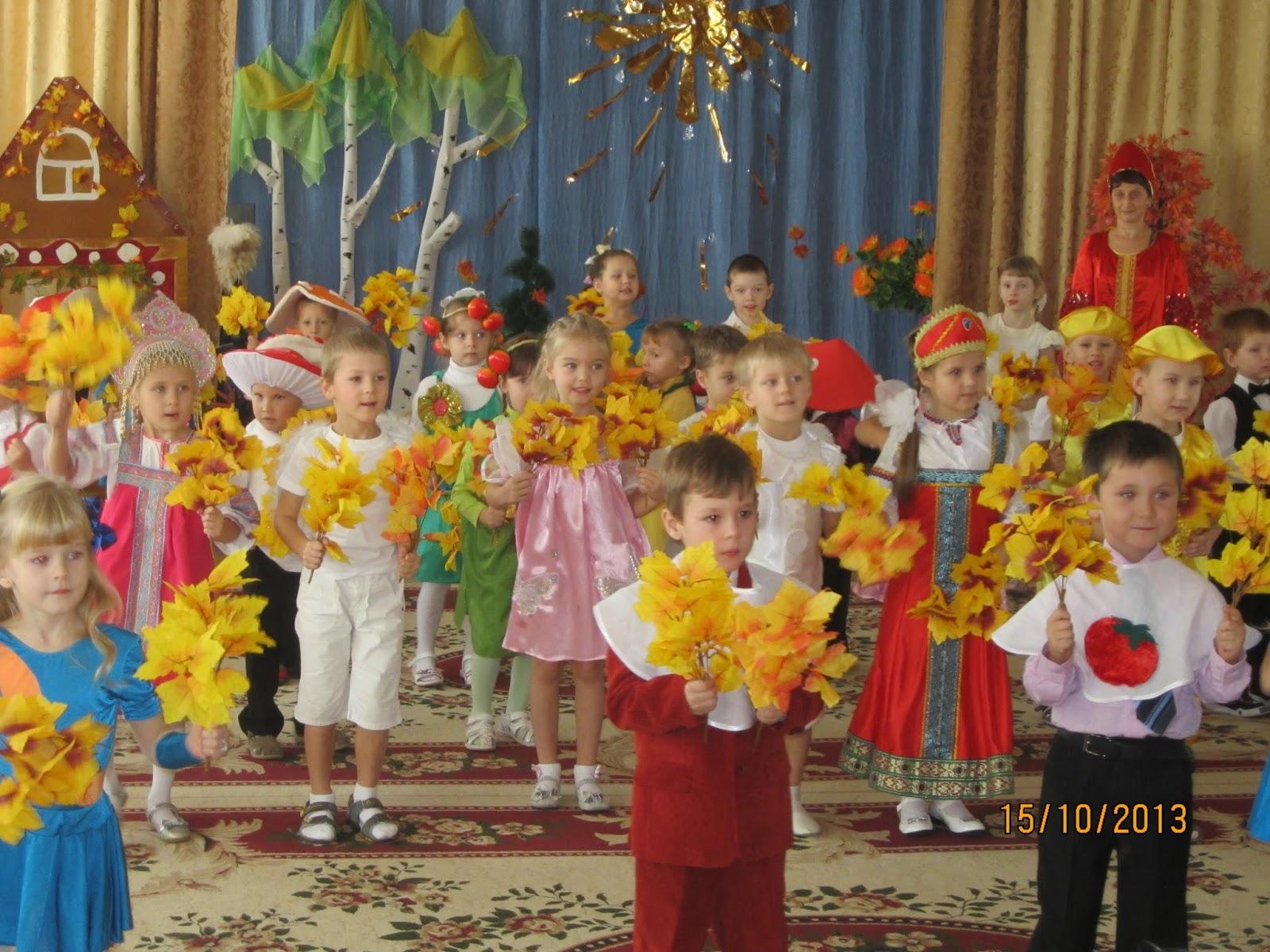 Картинки в детский сад про осень
