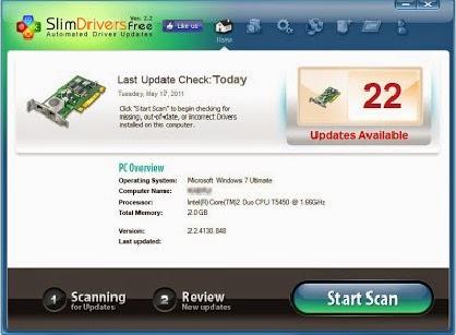 برنامج router scan للكمبيوتر
