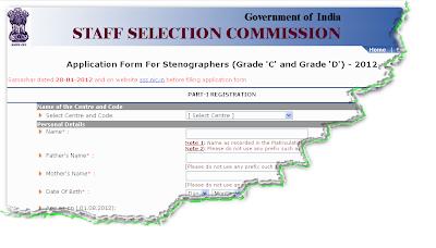 SSC Steno Exam 2012 Online Form
