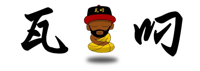 The Ghetto Monk