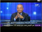 برنامج على مسئوليتى مع أحمد موسى حلقة يوم  الثلاثاء 26-8-2014