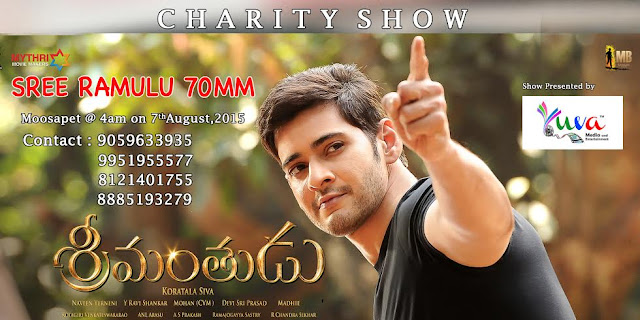 Srimanthudu charity show details,Srimanthudu special screening,Telugucinemas.in