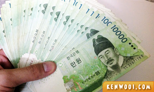 korean won cash
