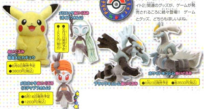 Pokemon Plush Meloetta BW Kyurem Live Size Pikachu PokeCenJP from Famitsu DSWii July