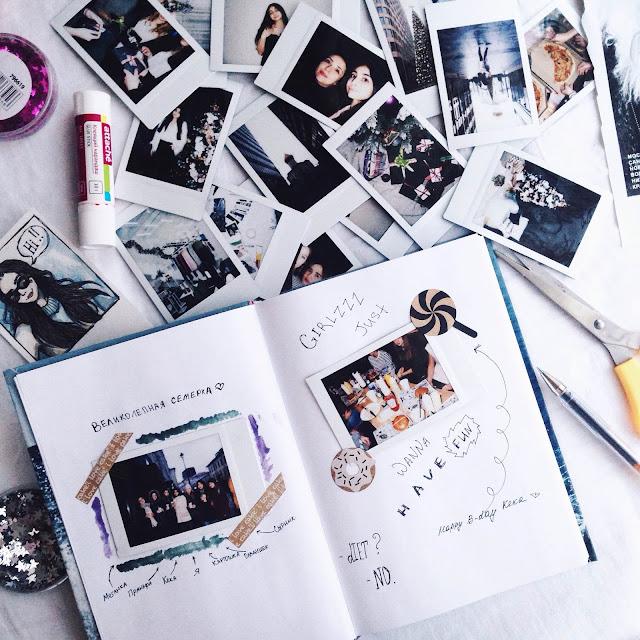 Сделать альбом с фотографиями для любимого своими руками