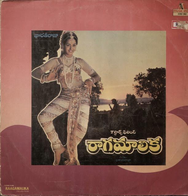 Ragamalika Telugu Mp3 Songs Free  Download  1982