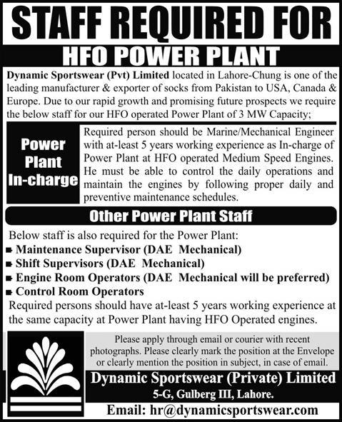 DAE & Technical Jobs in HFO Power Plant Lahore