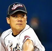 The Phillies chances of acquiring Masahiro Tanaka for 2014 are slim.