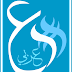 امتحانات اللغة العربية من 1996 حتى 2010 و إجاباتها