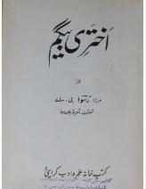 http://books.google.com.pk/books?id=h9RGAgAAQBAJ&lpg=PP1&pg=PP1#v=onepage&q&f=false
