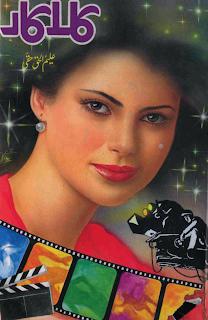 Kalakaar Urdu Novels By Aleem Ul Haq Haqi