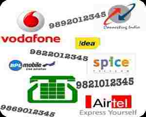 how to make your mobile number private