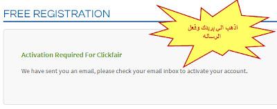 شركة clixfair القوية تمتع بامتيازات cf2.jpg