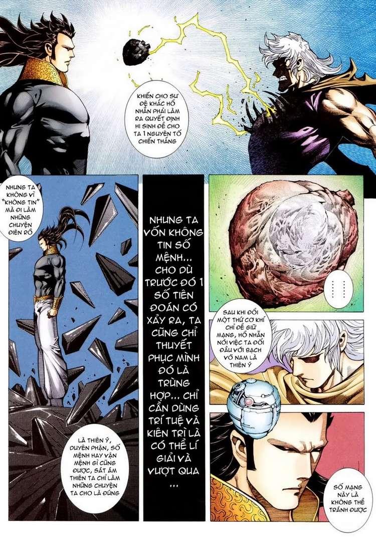 Võ Thần chap 300 Trang 5 - Mangak.info