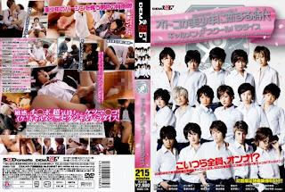 RH19 Risa+Murakami%252C+Ryo+Akanishi%252C+Saori+Hara+ +Ryo+Akanishi%252C+Nao+Ayukawa%252C+Anri+Suzuki+ +Gal+Men+School+Paradise Rio Hamasaki