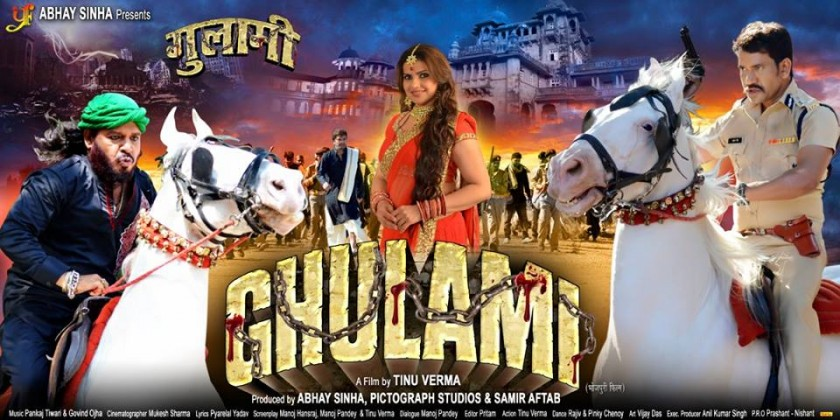 Ghulami Poster wikipedia, Dinesh Lal Yadav 'Nirahua' Madhu sharma, Subhi Sharma HD Photos