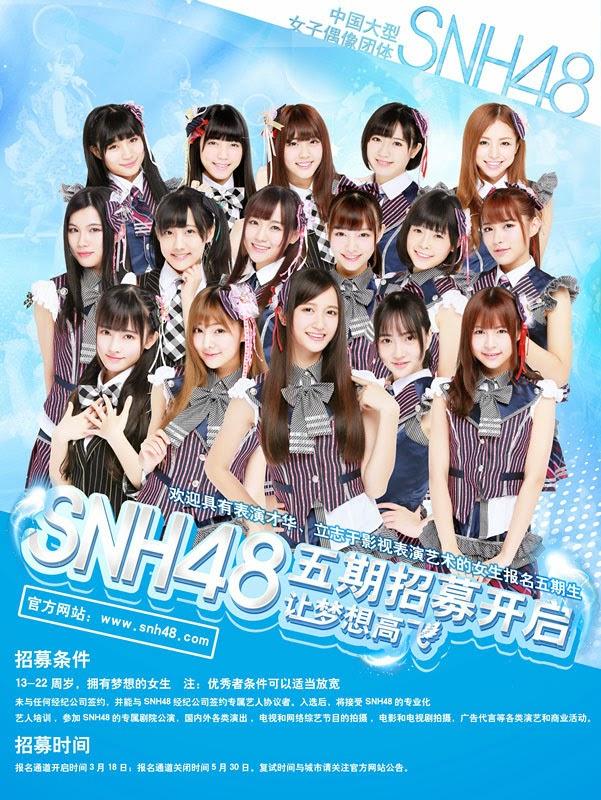 snh48-akan-memulai-rekrutmen-member-generasi5.jpg