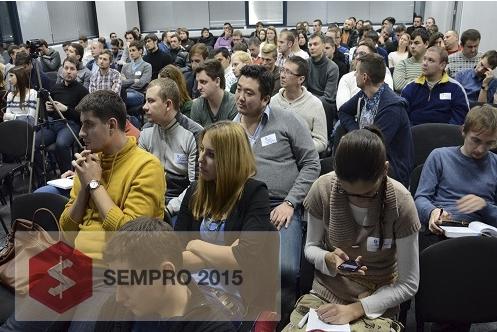 Конференция SEMPRO 2015