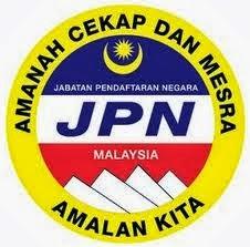 Jawatan Kerja Kosong Jabatan Pendaftaran Negara (JPN) logo