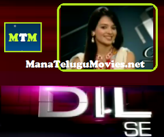 Actress Saloni in Dil Se -20th Aug