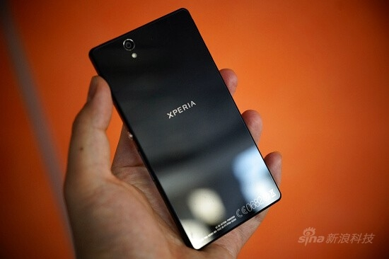 Sony Xperia z Back Glass Sony Xperia z Back Design With