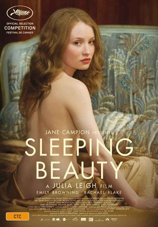 قنوات اباحيه بث مباشر http://www.shofonline.net/2011/10/sleeping-beauty-2011-18.html